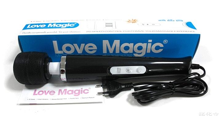 Magic Massager 2.0 nabíjecí černá